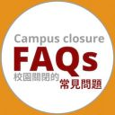 Campus Closure 2020 FAQs